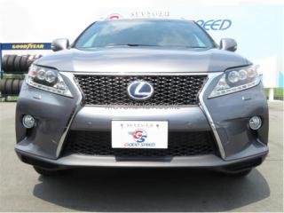Lexus RX | MotorShop