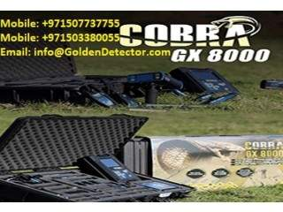 COBRA GX 8000 GOLD DETECTOR FOR GOLD HUNTING