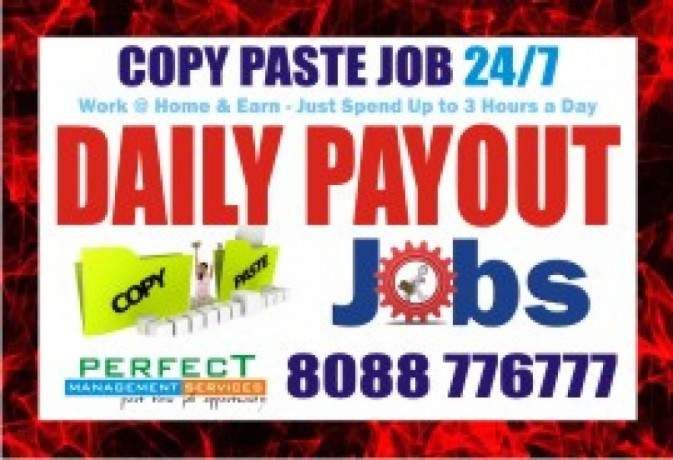 daily-payment-data-entry-job-near-me-copy-paste-job-near-me-big-0