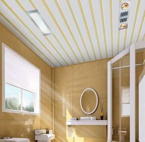 acoustic-ceiling-pvc-ceiling-wooden-ceiling-big-1