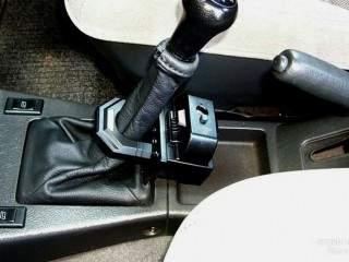 Secure Gear Shift Lock